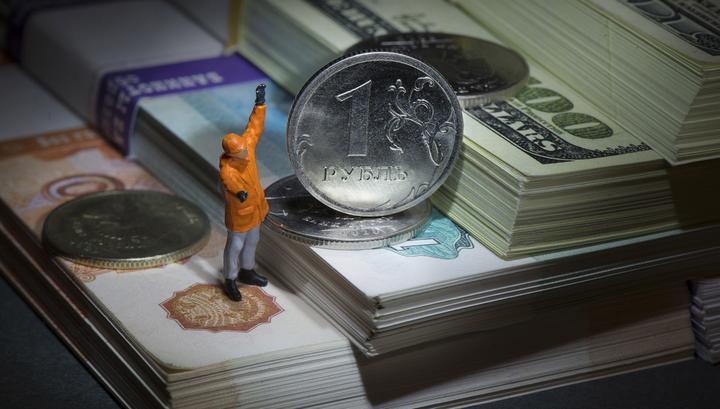 Эксперты Forbes: экономические перспективы России просто поразительны