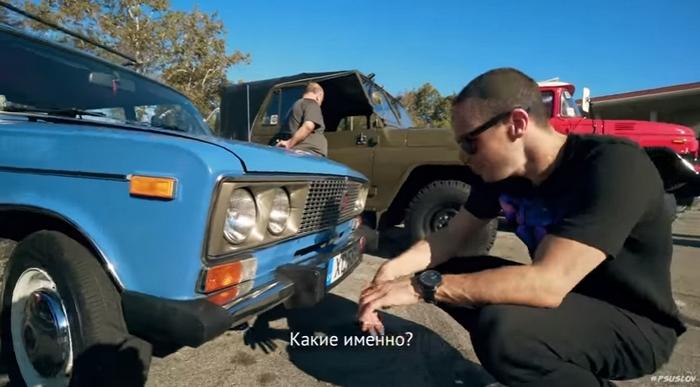 Американцы провели тест-драйв советских «Жигулей» на дорогах США