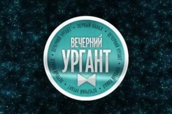 Иван Ургант и Сергей Шнуров устроили рэп-баттл