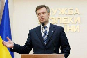 Валентин Наливайченко предлагает отрубать «сепаратистам» руки и головы