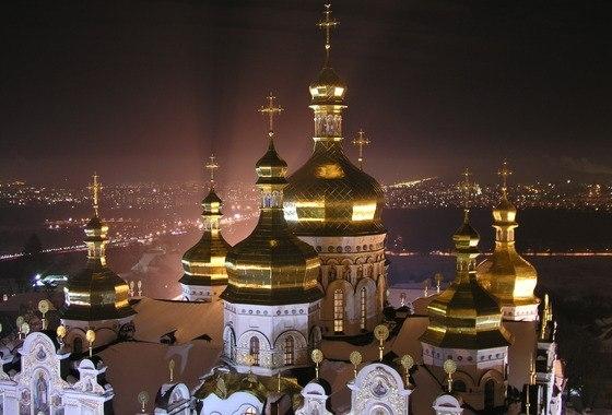Ки́ево-Пече́рская Ла́вра - с…