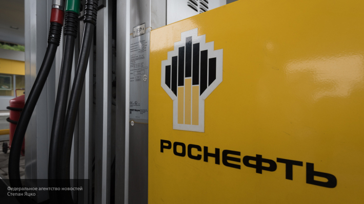 Европа разрешила: суд ЕС встал на сторону Британии по иску «Роснефти»