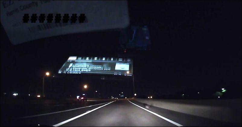 Ночной кошмар водителя