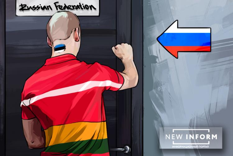Охрененно!!! Коварный ультиматум: Прибалтика выставила России ряд условий для «дружбы»