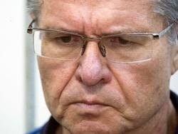 Сотрудник ФСБ рассказал в суде, как обнаружили взятку Улюкаеву