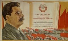 Принята вторая Конституция СССР – «сталинская»