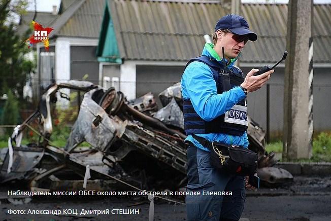 ДНР: каратели целенаправленн…