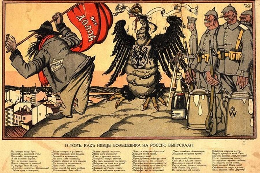 Жирная точка в деле о «немецких деньгах» Ленина