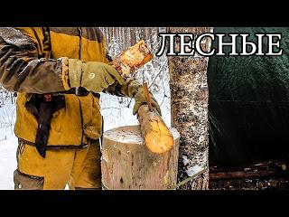 КОЛОТУШКА | Изготовление и работа