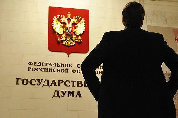 В Госдуме считают, что у России есть возможности ответить на ужесточение США санкций
