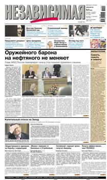 Независимая газета 47 от 11032013