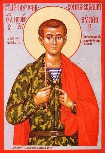 Русские - нация атеистов?
