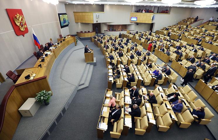 Госдума приняла закон о федеральном бюджете на 2018 год