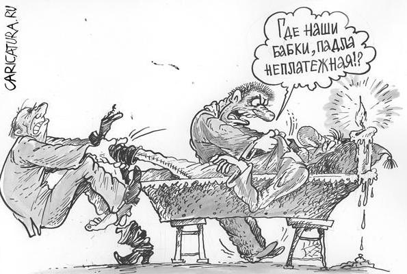 Почему до сих пор Россия не проводит реальных действий по взысканию с Украины 3 млрд.$? Цикл Деньги на ветер