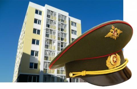 Специфика новоселий у военнослужащих.  Картина третья Детосуматошная