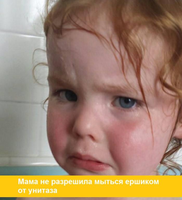 Взрослым не понять! 15 неожиданных причин, которые могут вызвать истерику у малыша