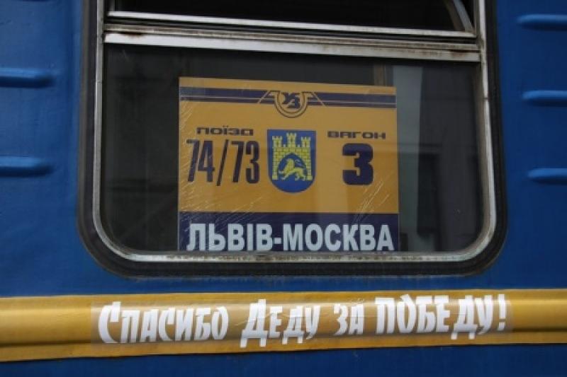 Гиднюки не хотят прощаться с «немытой Россией». Поезд Львов-Москва лидирует в перевозках «нерабов» в «Мордор»