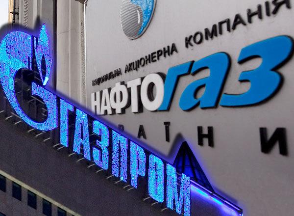 """""""Газпром"""" требует от украинского """"Нафтогаза"""" $37 млрд"""
