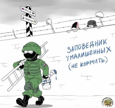 Ведущий укрТВ Комаровский: Рада – это психушка, а Украина – большая клиника