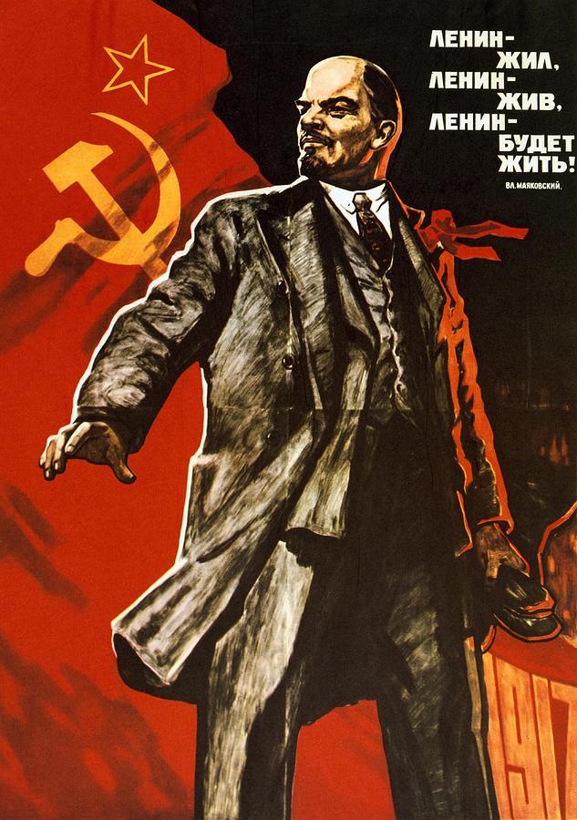 Памяти ЛЕНИНА. Сегодня 93-ая годовщина его смерти