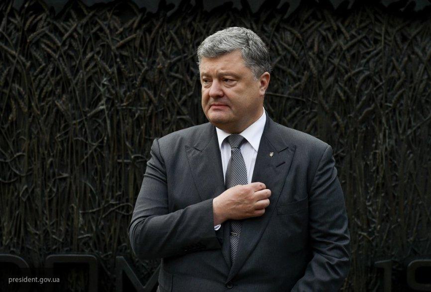 Порошенко потребовал изменить в Конституции Украины статус Крыма