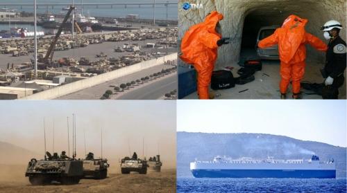 США готовят массированный по Сирии?