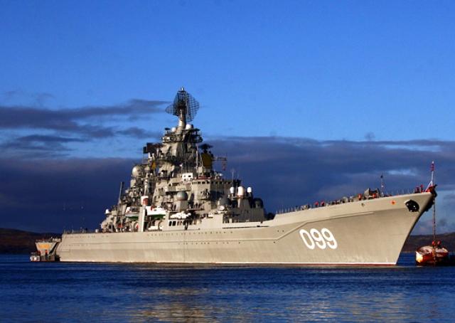 Празднование Дня ВМФ - наш ответ на санкции