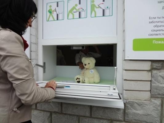 Правительство РФ отправило проект о беби-боксах на доработку