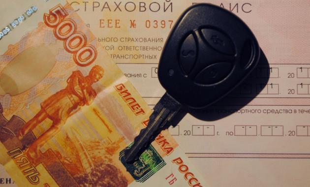 Страховщики считают, что либерализация ОСАГО снизит тариф