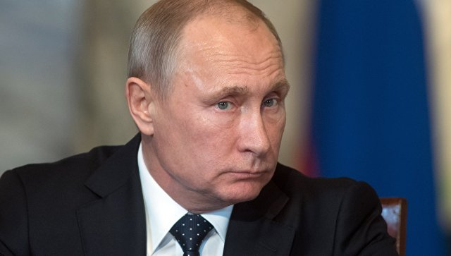 Является ли президент Путин …