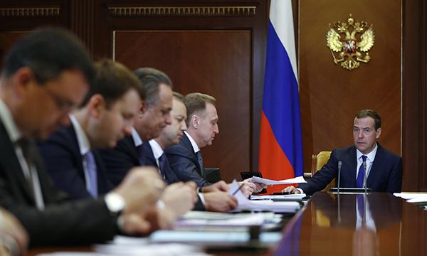 В Резервном фонде сформированы средства на социально-экономическое развитие страны, заявил Медведев