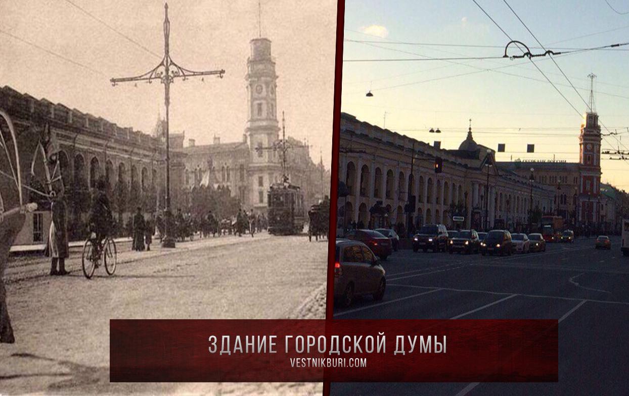 О попытке ввести карточную систему в Петрограде накануне Февральской Революции