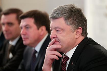 Президент Украины попросил немцев быстрее раскупать госсобственность