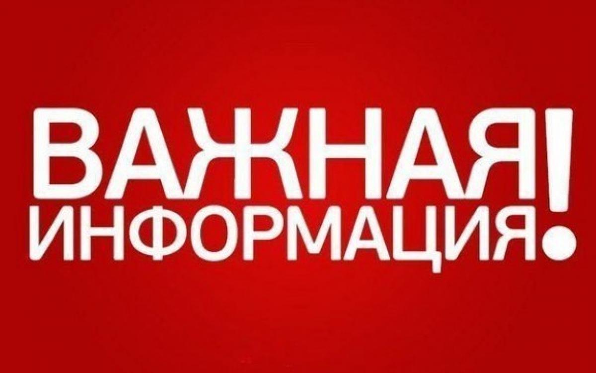Теракт в Донецке — подготовка к наступательным действиям