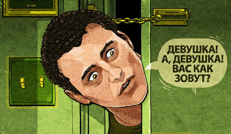 Каким был бы сериал «Друзья», если бы его герои жили в СССР