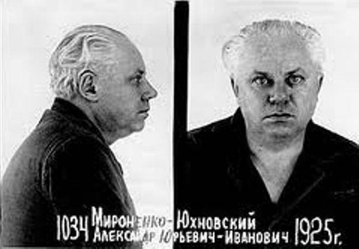 Алекс Лютый: садист-полицай, убивший более 2000 советских граждан