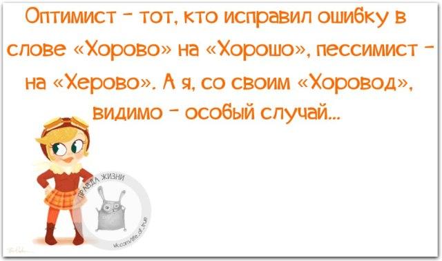 Бледность не порок! Наш девиз на лето)))