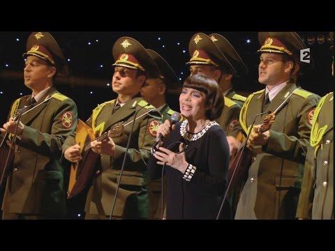 Мирей Матье: Золотые голоса ансамбля Александрова вознеслись в музыкальный рай