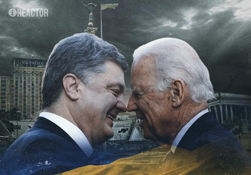 Порошенко случайно проговорился, зачем США нужна Украина