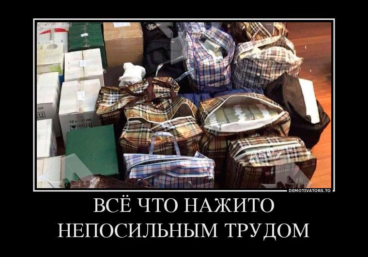 Обвиняемый в получении взятки полковник Захарченко посоветовал всем трудиться