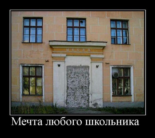 Веселые картинки))