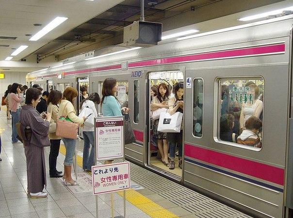 Вагоны метро  исключительно для женщин
