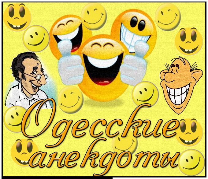 Регистратура поликлиники 2 луганск победоносная