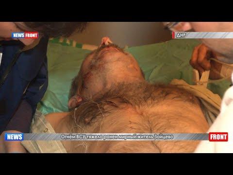 В Зайцево ранен мирный житель