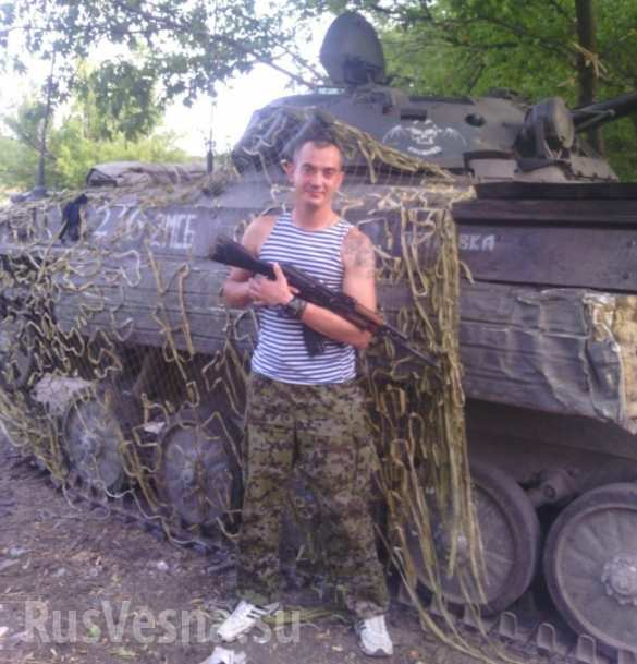 В Госдуме заподозрили в предательстве офицеров УФСБ и судью, обвинивших ополченца в терроризме за защиту ДНР