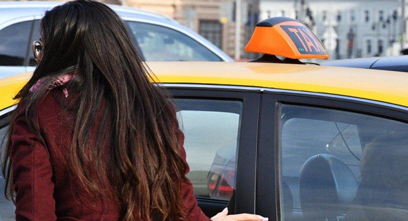 Беременная не желает платить за такси