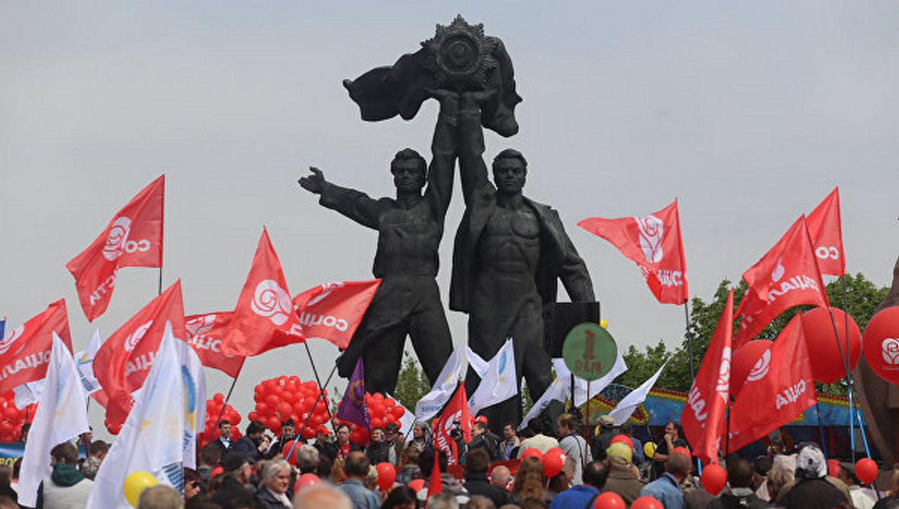 Первомай на Украине, или Коммуняку — на гиляку!