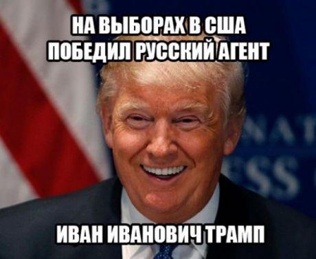 Bloomberg узнал об указании Кремля государственным СМИ перестать хвалить Трампа