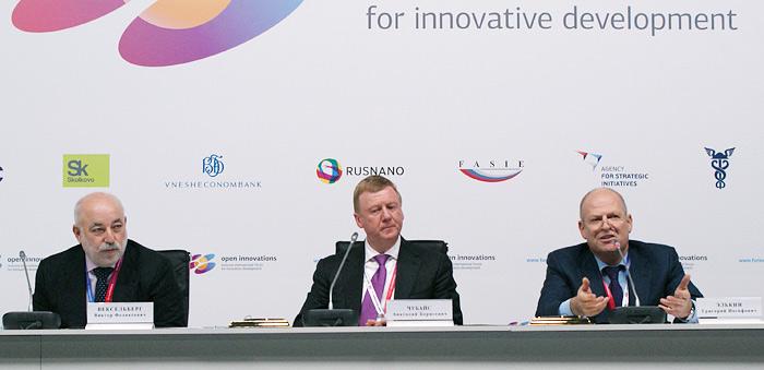 В Новосибирске планируют открыть второй наноцентр