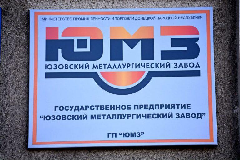 Захарченко пообещал рабочим донецкого метзавода взять под личный контроль вопрос повышения зарплаты